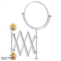 Зеркало косметическое 3SC Stilmar Chrome/Gold STI 120