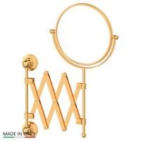 Зеркало косметическое 3SC Stilmar Gold STI 220