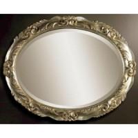 Зеркало 66х88см Il Tempo Del CR671FOAE