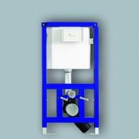 Инсталляция для подвесного унитаза Sanit 90.702.00.T000