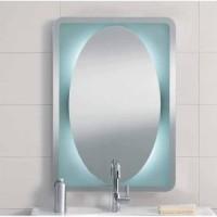 Зеркало c пподсветкой 100x70 Berloni Bagno Qube SY01