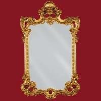 Зеркало 120X74cm Migliore ML.COM-70.705.DO