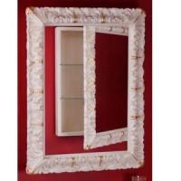 Зеркало-шкаф 90x70cm Migliore ML.COM-70.802.AV.DO