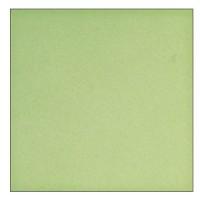 Керамическая плитка 20х20см Bardelli Colore&Colore B8 (1 м.кв)