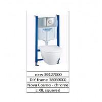 Готовое решение : унитаз подвесной с инсталяцией и кнопкой Grohe Solido Square 37442000