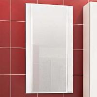 Зеркало Акватон Ария 50 белое 1A140102AA010