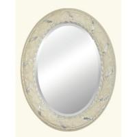 Зеркало 90X70cm Migliore ML.COM-70.785.AV.AG
