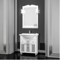 Комплект мебели (тумба напольная с раковиной+зеркало с подсветкой) Opadiris Тибет 50 для ванной комнаты белый