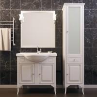 Комплект мебели (тумба напольная с раковиной + зеркало с подсветкой) Opadiris Глория 75 для ванной комнаты слоновая кость