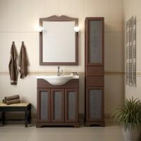 Комплект мебели  (тумба с раковиной+ зеркало с подсветкой) для ванной комнаты Opadiris Кама 75 орех антикварный/слоновая кость