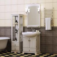Комплект мебели (тумба подвесная с раковиной + зеркало с подсветкой) Opadiris Клио 65 для ванной комнаты белый