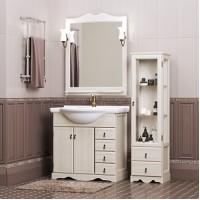 Комплект мебели (тумба подвесная с раковиной + зеркало с подсветкой) Opadiris Клио 70 для ванной комнаты белый