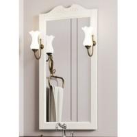 Зеркало с подсветкой Opadiris Клио 50 для ванной комнаты белый