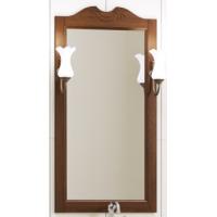 Зеркало с подсветкой Opadiris Клио 50 для ванной комнаты орех антикварный