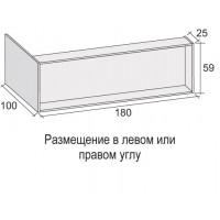Панель для ванны Riho GIRASOLE 180х100 при размещении в углу 4ZGI002*FIN