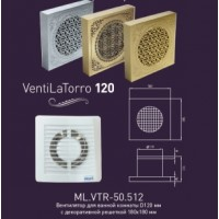Вентилятор для ванной комнаты Migliore ML.VTR50.512 (хром)