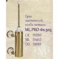 Туалетный ершик Migliore Provance ML.PRO-60.503 BR