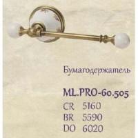 Бумагодержатель Migliore Provance ML.PRO-60.505 BR