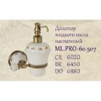 Дозатор для жидкого мыла Migliore Provance ML.PRO-60.507 BR