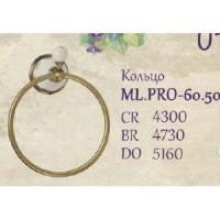 Полотецедержатель-кольцо Migliore Provance ML.PRO-60.508 BR