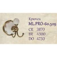 Крючок Migliore Provance ML.PRO-60.509 BR
