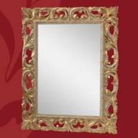 Зеркало 75х95см Migliore ML.COM-70.502.AV.DO