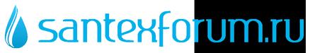 SantexForum - Сантехника и аксессуары